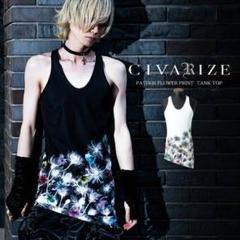 """Thumbnail of """"civarize  シヴァーライズ タンクトップ ホワイト"""""""