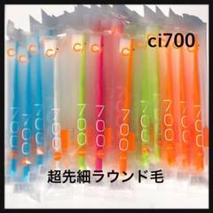 "Thumbnail of ""ci700 超先細ラウンド毛20本‼️歯科医院専売"""