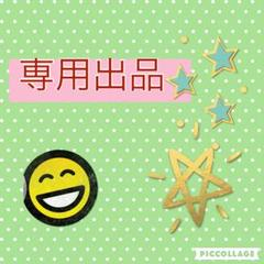 "Thumbnail of ""5月11日発送 MAKI 様 2回分 綿棒カップなし 説明書なし"""