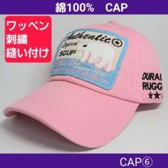 "Thumbnail of ""CAP⑥ メンズ  紳士 キャップ 帽子  デニム ジーンズ  バイク ワッペン"""
