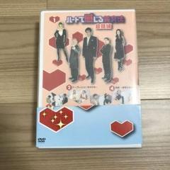 "Thumbnail of ""ハートで感じる英文法 会話編 DVDセット〈3枚組〉"""