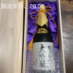 """Thumbnail of """"大吟醸"""""""