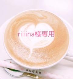 "Thumbnail of ""riiina様専用☆お名前シール"""
