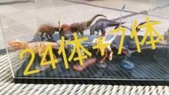 "Thumbnail of ""海洋堂 恐竜フィギュア"""