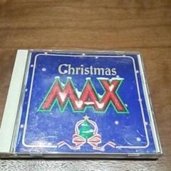 """Thumbnail of """"クリスマスMAX"""""""