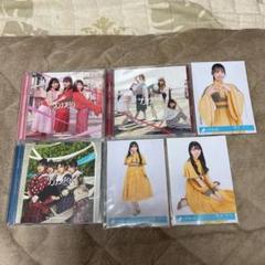 "Thumbnail of ""日向坂46「ソンナコトナイヨ」CDtypeABC 生写真3枚付き"""