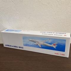 "Thumbnail of ""JALUX 日本航空 1/200 AIRBUS A350-900 JA03XJ"""