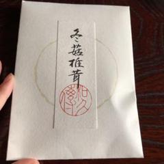 """Thumbnail of """"京都和久傳 どんこ椎茸"""""""