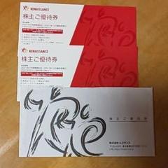 "Thumbnail of ""ルネサンス 株主優待券"""
