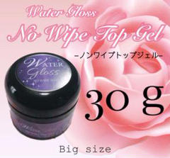 "Thumbnail of ""SALE♡ ノンワイプトップジェル 大容量30g ウォーターグロス ネイル"""