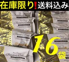 """Thumbnail of """"ハワイアンホースト マカダミアナッツチョコレート ホワイトバー16袋"""""""