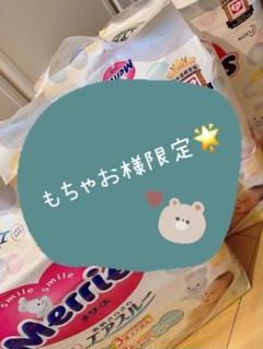"Thumbnail of ""【もちゃお様限定】メリーズ テープSサイズオムツ"""