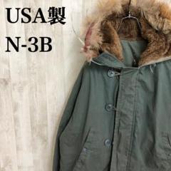 "Thumbnail of ""N-3Bタイプ USA製 IDEALジッパー ミリタリージャケット カーキ"""