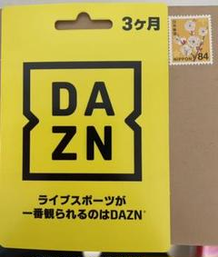 """Thumbnail of """"DAZN ダゾーン"""""""