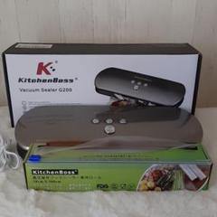 "Thumbnail of ""【美品】KitchenBoss キッチンボス 多機能真空パック器 シルバー"""