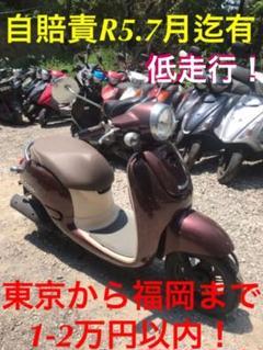 "Thumbnail of ""ほぼ新車♪なんと900キロです!!"""