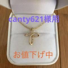 "Thumbnail of ""お値下げ中 K18YG ダイヤモンド ペンダントトップ"""