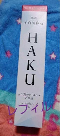 "Thumbnail of ""HAKU メラノフォーカスZ★レフィル"""