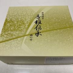 "Thumbnail of ""静岡銘茶香雅伝承 特上煎茶100g×2"""
