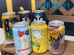 "Thumbnail of ""アサヒビール スーパードライ 生ジョッキ缶 よなよなの里クラフトビール 飲み比べ"""