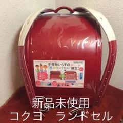 """Thumbnail of """"コクヨ ランドセル クイーンレッド あんふぁんモデル"""""""