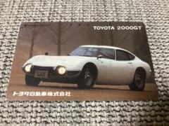 "Thumbnail of ""【送料込】TOYOTA2000GTテレフォンカード50度数未使用"""