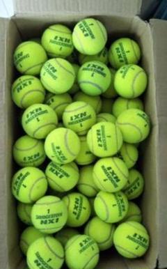 "Thumbnail of ""硬式テニスボール 40個 ブリヂストンNX1メイン ユーズドまとめ 大量"""