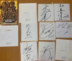 "Thumbnail of ""【値下げ】K-1WORLD GP 2007 final 大会パンフと選手サイン"""