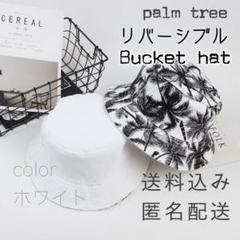"""Thumbnail of """"[ユニセックス]海外 バケットハット ヤシの木 リバーシブル ホワイト 男女兼用"""""""