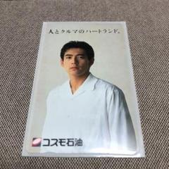 "Thumbnail of ""加瀬大周 テレカ  未使用品"""