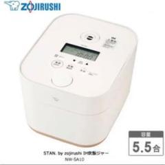 """Thumbnail of """"新品未使用 象印 炊飯器 STAN IH炊飯ジャー5.5合 NW-SA10-WA"""""""