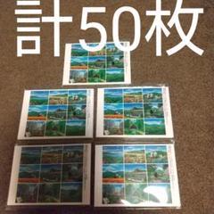 "Thumbnail of ""ポストカード☆北海道 油絵 絵葉書☆50枚☆ハガキ"""