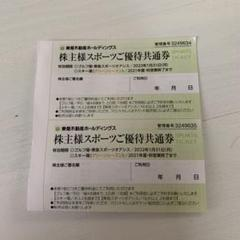 "Thumbnail of ""東急不動産 株主優待 東急スポーツオアシス"""