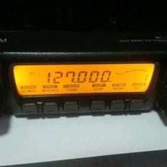 "Thumbnail of ""ICOM  IC-207"""