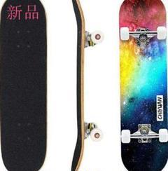 "Thumbnail of ""新作シルク スケートボード 31インチ スケボー コンプリート集中力や平衡感>"""