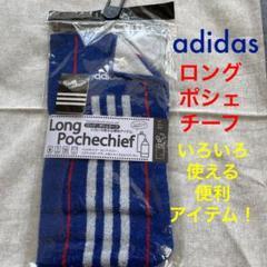 "Thumbnail of ""アディダス adidas ロング ポシェチーフ ペットボトルカバー ケースポーチ"""