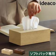 "Thumbnail of ""ideaco ティッシュケース ソフトパック専用"""
