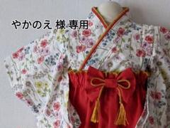"Thumbnail of ""やかのえ様専用 ベビー袴"""