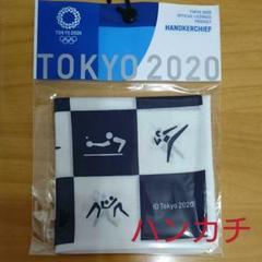 "Thumbnail of ""【新品】オリンピック公式ライセンス ハンカチ(ピクトグラム、白×紺)"""