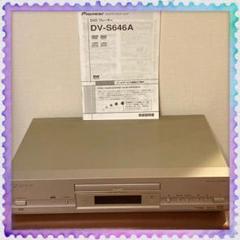 "Thumbnail of ""パイオニア pioneer DVDプレーヤー DV-S646A 動作確認済"""