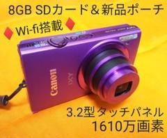 "Thumbnail of ""Wi-fi 搭載デジカメ✨1610万画素✨大型タッチパネル【SDカード&ポーチ】"""