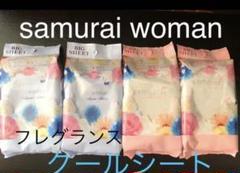 "Thumbnail of ""サムライウーマン ボディーシート 4個"""