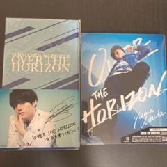 "Thumbnail of ""内田雄馬 OVER THE HORIZON ブルーレイ"""