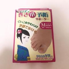 "Thumbnail of ""巻き爪 予防サポーター Mサイズ"""