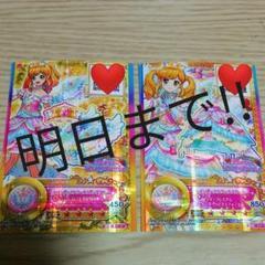 """Thumbnail of """"アイカツスターズ"""""""
