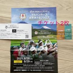 "Thumbnail of ""マルハンカップ 太平洋クラブシニア"""
