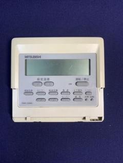 三菱業務用エアコンのリモコンの中古 未使用品を探そう メルカリ