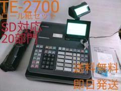 """Thumbnail of """"CASIOレジスターTE-2700  中古品 ブラック"""""""