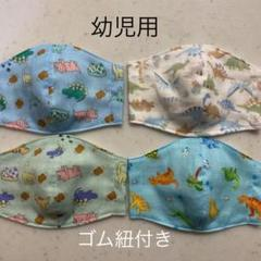 "Thumbnail of ""インナーマスク 幼児用 恐竜柄4枚セット"""