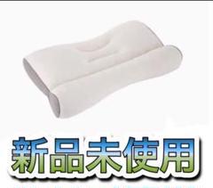 "Thumbnail of ""枕 まくら 横向き対応 パイプ枕 通気性抜群高さ調整可能低反発丸洗い可能"""